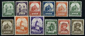 Burma Japanese Administration 1943-4, 12 MH Stamps #E34437