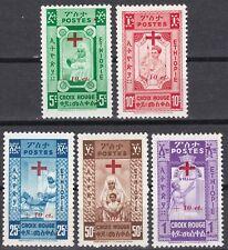 Ethiopia: Semi-postal: B11-B15, 1950 Red Cross surcharge, MNH