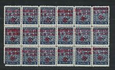 "Germany Sudetenland 1938, Block of 18, overprint ""Karlsbad 1.X.1938"", MNH #JGT#"