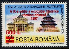 1997 Romanian Athenaeum,Chinese Temple,Stamp Expo,Romania-China,5286,surch.,MNH