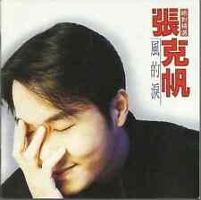 Zhang Ke Fan (ex- Hong Hai Er): Feng De Lei -Jue Dui Jing Xuan         CD