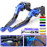 CNC Folding Extendable Adjustable Brake Clutch Levers For BMW F650GS 2008-2012