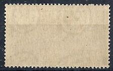 1946 ITALIA AVVENTO 5 LIRE FILIGRANA LETTERA MNH ** - RR12447-4