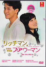 Rich Man, Poor Woman New York Special Japanese Movie Dvd with English Subtitle