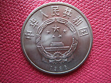 La Chine ONE DOLLAR COIN - 1986 COMMEMORATIVE (Year of Peace) (y-13)