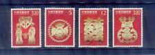 taiwan /festival chinese new year/mnh.good condition