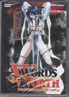 Dvd WORDS WORTH - PROFEZIE PERVERSE - DOKI DOKI COLLECTION anime Jp nuovo 2009