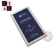 Plastic sleeves for paper money, 50pcs per bag **OPP保护袋 护币袋 纸币袋** Size 7x14cm