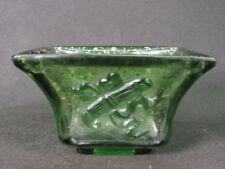 "Chinese ""Qin Qi Shu Hua"" Carved Peking Overlay Glass Bowl"