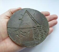 """MYSTERIOUS 4"""" BRONZE MEDAL"""