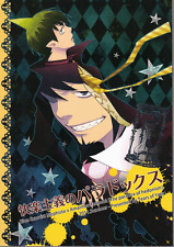 Blue Exorcist Ao no Doujinshi Comic Tears Ymir Mephisto Pheles x Amaimon The pa