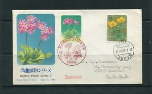 Japan 1984 first day cover, flora, flowers, sent to Chimkent, USSR VF