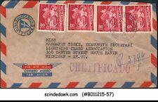 ECUADOR - 1961 REGISTERED ENVELOPE TO USA WITH STAMPS & CERTIFICADO STAMPED