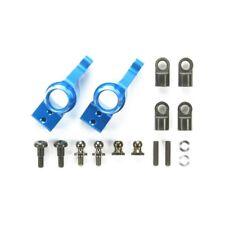Tamiya 54267 Aluminum Rear Upright (2.0) M05/M06