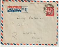 "KOREA - ROYAL SIGNALS - 1956 ""FPO / 790 "" COVER"