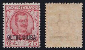 """Oltre Giuba 1926 """"Floreale"""" 75 c. rosa e carminio MNH** nuovo gomma integra"""