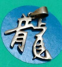 Charm I38 Asian Writing Sterling Silver Vintage Bracelet
