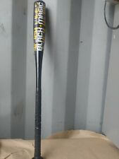 Easton Black Magic Baseball Bat