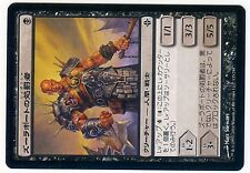 MAGIC JAPANESE CARD N° 133/248 Argousin de Zulaport