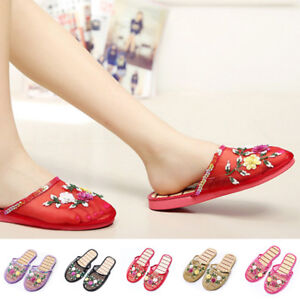 Women Chinese Mesh Floral Slippers Slides Slip On Flats Flip Flop Loafers Mules