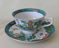 VINTAGE CHUGAI CHINA OCCUPIED JAPAN BLUE GREEN WILLOW TEACUP AND SAUCER