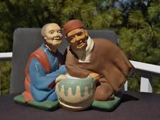 Hakata Urasaki Dolls Elderly Couple Japan Washable Mid Century Modern