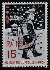 Specimen, Japan Sc1057 Japanese Postage Stamps Centenary, Mailman