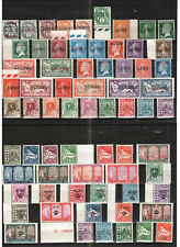 Algeria 1924 - 2017 Complete Stamp Collection , all the stamps issued MNH **