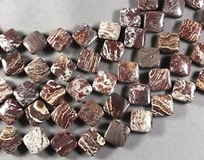 "FUN WOOD GRAIN PETRIFIED WOOD 15MM DIAMOND DRILLED BEADS 16""  BROWN TAN"