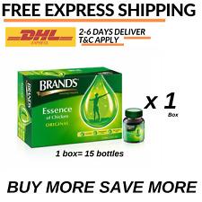 Brands Essence Of Chicken HALAL Gives Extra Energy Alertness (15Bottles X 70g)
