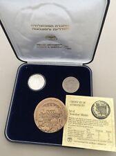 Rare ISRAEL JERUSALEM CITY OF DAVID 3000 YEARS 3 Pc 1995 Medal Set MAKE AN OFFER