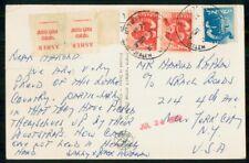 Mayfairstamps Israel 1959 to Israel Bonds NYC Card wwm_24349