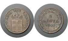 2 Lepta 1842 Kingdom of Greece Coin / King Otto I / # 14 / Auction From 1$