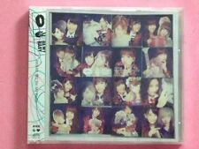 """AKB48 42nd Single """"Kuchibiru ni Be My Baby"""" Theater Edition, CD Ships from NJ"""
