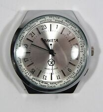 "Russian watch ""The Raketa"" 24 hour dial. Time zone design. Mineral glass. Silver"