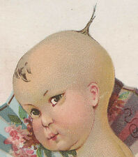 1880's McLAUGHLINS COFFEE * ORIENTAL CHILD CHINA BOY TRADE CARD, FREE SHIP TC100
