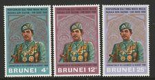 Brunei 1968 Coronation of Sultan set SG 157-159 Mnh.