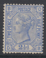 SG 157 2 1/2d Blue Plate 22 Position DB in fine and fresh lightly mounted mint .