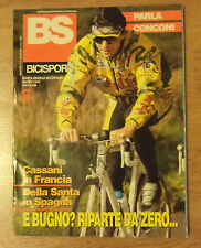 BS / BICISPORT N.3 DEL MARZO 1994 - POSTER LANCE ARMSTRONG (OK6)