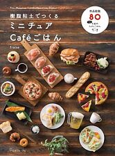 'NEW' Polymer Clay Miniature Cafe Food  / Japanese Craft Book How to make