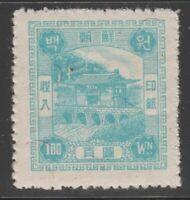 Korea Revenue Fiscal stamp 1-17 Scarce as mint & MNH Gum
