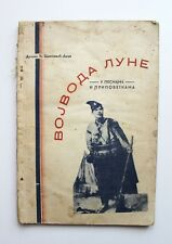 CHETNIK CHETNIKS Vojvoda LUNE in Folk Tales Book 1940. Kingdom of YUGOSLAVIA SHS