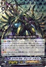 Cardfight Vanguard Japanese EB03/002 RRR Spectral Duke Dragon Mint