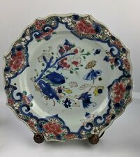 Chinese Antique Famille Rose porcelain Plate Dish c18th Qianlong Yongzheng QING