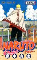 JAPAN NEW NARUTO manga 72 Uzumaki Naruto! ! (Jump Comics) Masashi Kishimoto