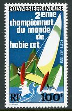 Français Polynésie 1974 Catamaran Championnat Scott C106 MNH V18