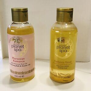 AVON Planet Spa Bath (x2) Shower & Body Oil