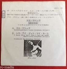 "MORRISSEY/The Smiths -Suedehead- Very Rare Japanese 7"" White label Test Pressing"