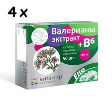 27,25Eur/10g) 4x Baldrian Extrakt (????????? ????????)  + B6, 4 x 50??