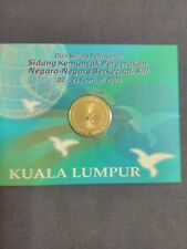 NAM Non-Aligned Movement Coin Card Malaysia